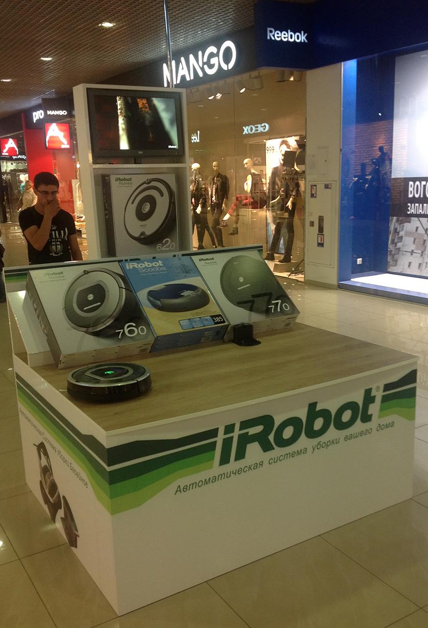 Стенд iRobot в Одессе ТРЦ City Center