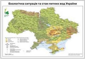 Карта загрязнения воды в Украине