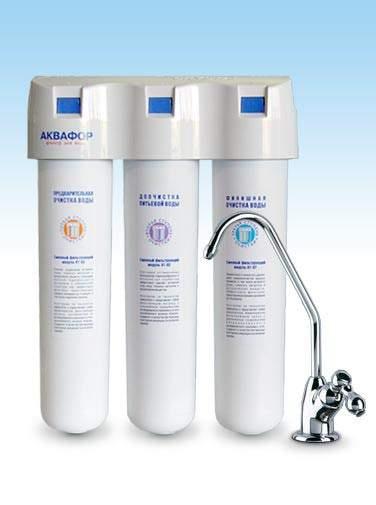 Корпусная система очистки  Аквафор Кристалл - 1