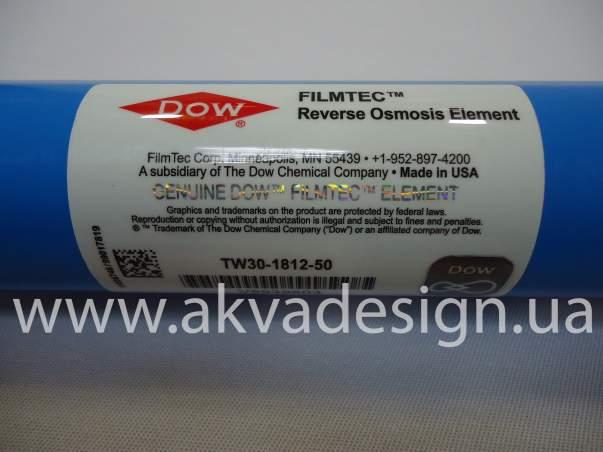 Мембрана Filmtec 50G TW30-1812-50 GPD - 2