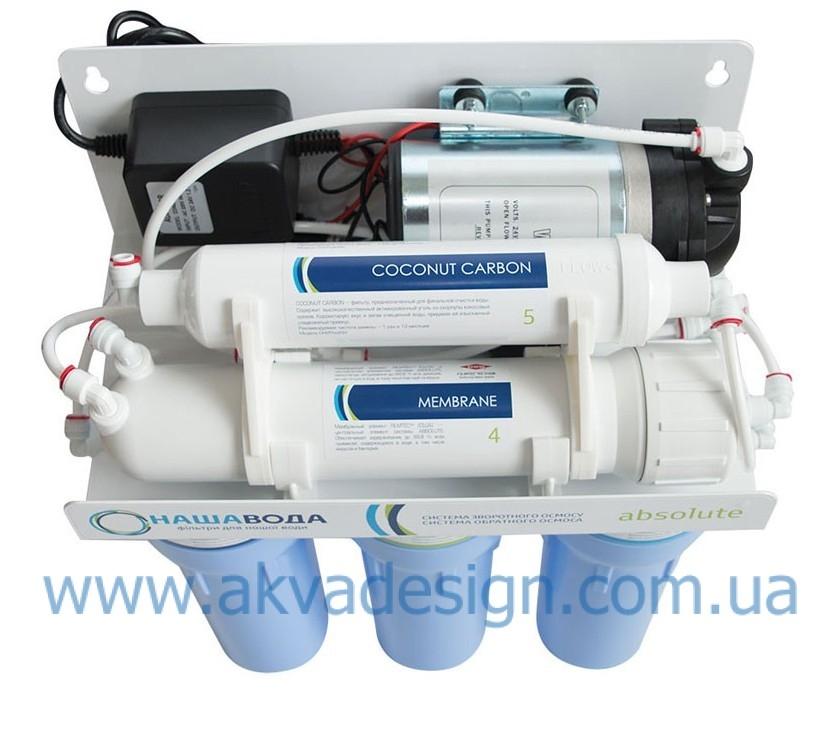 Система обратного осмоса Наша Вода ABSOLUTE 5-50 с помпою