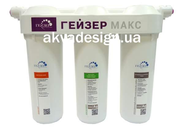 Проточный фильтр Гейзер Макс усиленный - 2