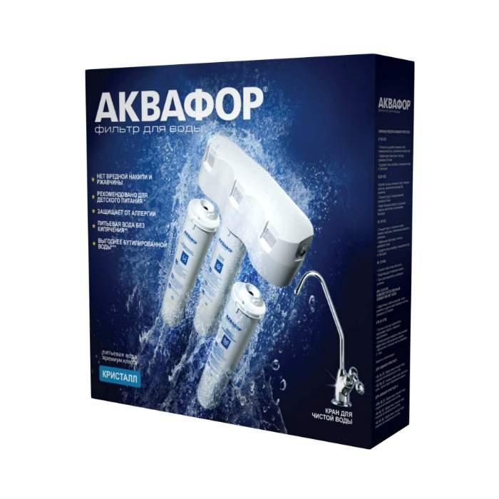 Корпусная система очистки  Аквафор Кристалл - 2