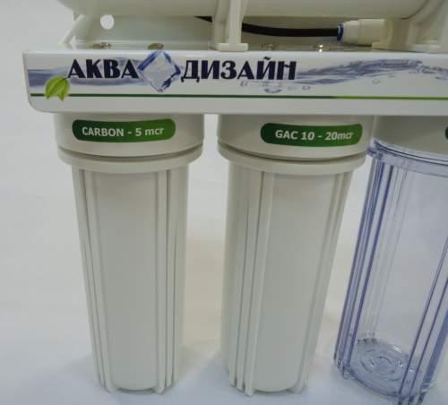 Осмос АкваДизайн 5-50 MINI - 2